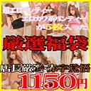 Featured Super エロパンティー erokawa bags owners chose 5 piece set (cute sexy lingerie and sexy / lingerie / costumes / costume / cosplay / / underwear / bags / women 's/t back / panties / inner / women / teabag / erotic / pants / set / shopping and Rakuten)