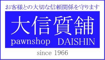 DAISHIN