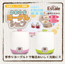 Estale_yogurt_chef