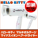 Hk_anion_hair_dryer