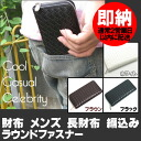 Mens_long_wallet