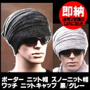 Stripe_knit_hat