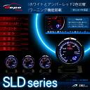 Deporacing デポレーシング 추가 미터 SLD 시리즈 수 온 계 60 φ Autogauge/오토 게이지/PROSPORT/프로 스포츠 계는 다양 한 상품! 후 측정기 추천!