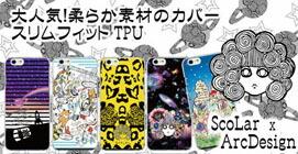 iphone5s ���եȥ�����