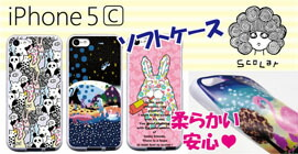 iphone5c ���եȥ�����