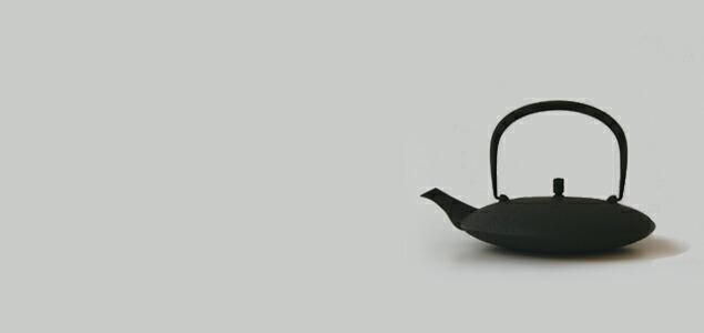 岩清水久生/空間鋳造/南部鉄器/鉄瓶/Moon大 朱色(0.8L) [空間鋳造の南部鉄器/鉄瓶]