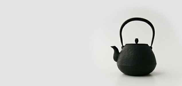 調理器具 鉄瓶・ケトル