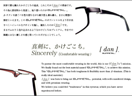 ドゥアン【dun】