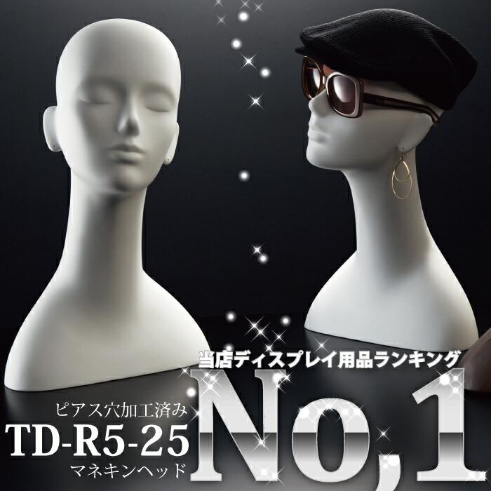 td-r5-25.jpg