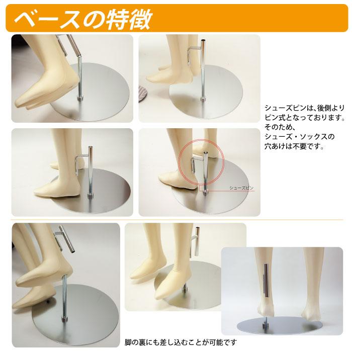 sundoll-foot.jpg