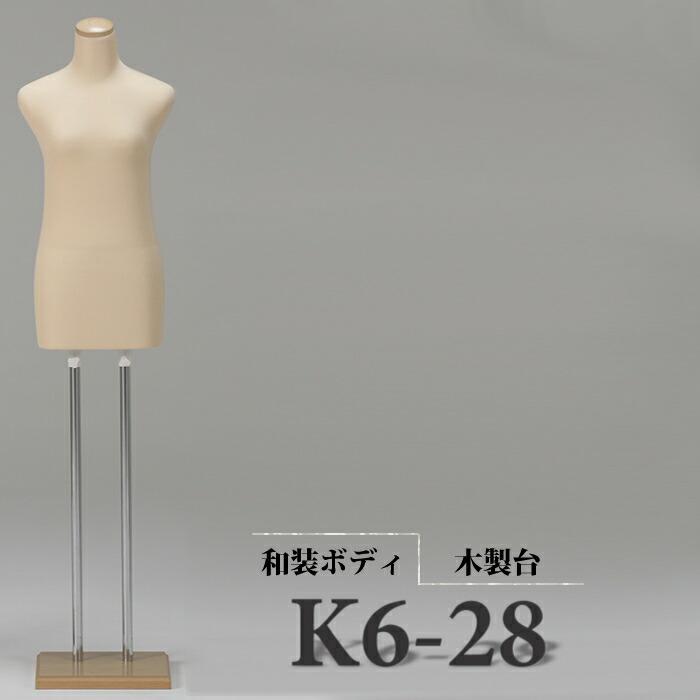 k6-28_r1_c1.jpg