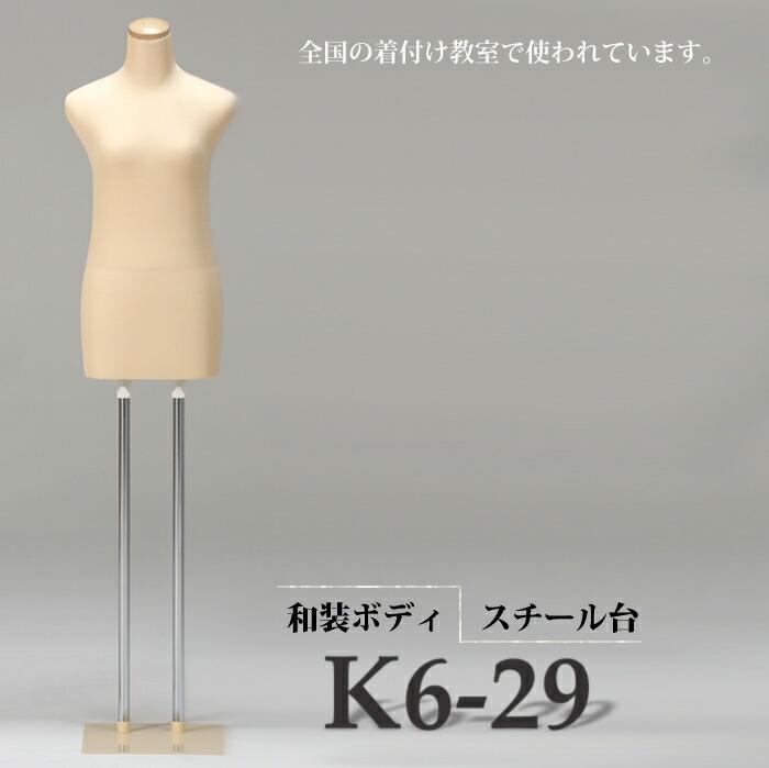 k6-29_r1_c1.jpg