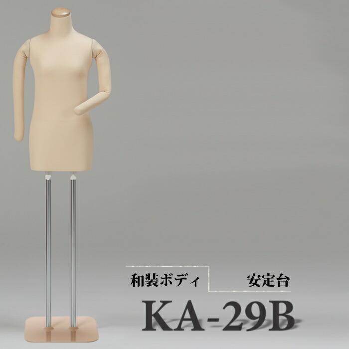 ka-29b_r1_c1.jpg