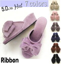 Cotton velour 5 cm heel slippers Ribbon type (S, M, L)