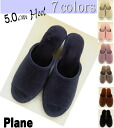 Cotton velour 5 cm heel slippers plain type (S, M, L)