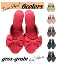 5 Cm of grosgrain Ribbon heel slippers type (S, M, L)