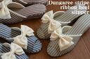 Dungaree stripe Ribbon heel slippers