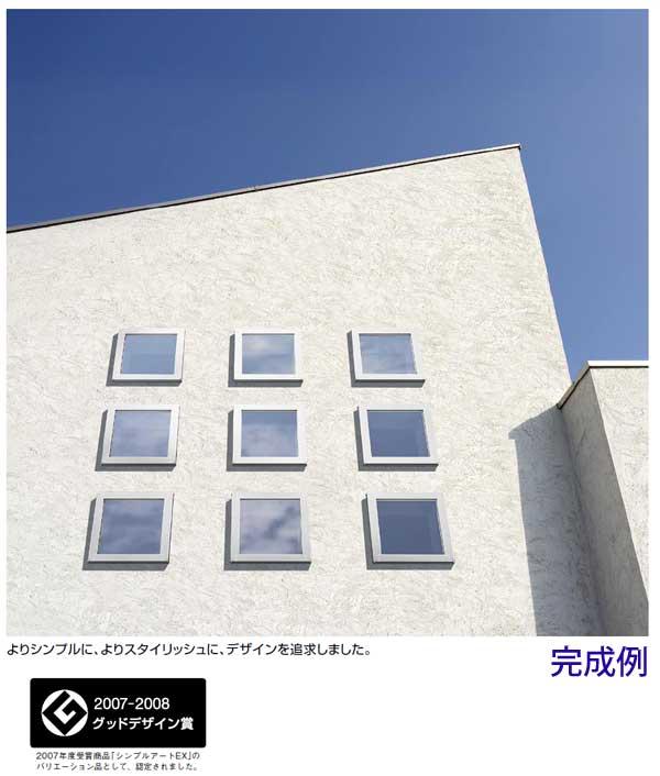 シンプルアートIIFIX窓特徴1