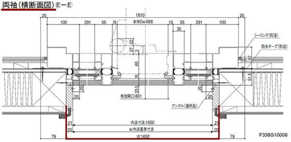 横断面図 / 両袖   【楽天市場】高級断熱玄関ドア LIXIL アヴァントス 11A型 両袖ド
