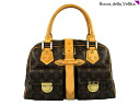 Louis Vuitton Monogram Manhattan GM handbag M40025