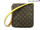 Mint Louis Vuitton Monogram Musette Salsa short shoulder bag M51257 LOUIS VUITTON]