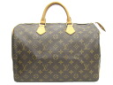 Louis Vuitton Monogram speedy 35 M 41524 handbag Vuitton bag for travel