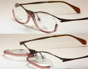Hopped up glasses and Duan degree lens with for nylon Lady