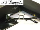 -With DuPont Advanced lens w/spring titanium frame, Ding-specifications