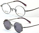 That legend revives! It is with set apron sunglasses with lens with the John Lennon (John Lennon) degree