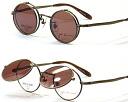 That legend revives! It is with set splash advance sunglasses with lens with the John Lennon (John Lennon) degree