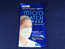 At time of PM2.5 mask N-95 standard clear mask throwaway hay fever influenza! Micro-catch mask