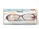NEW ★ pasocommegane Relaxion ( liraction )