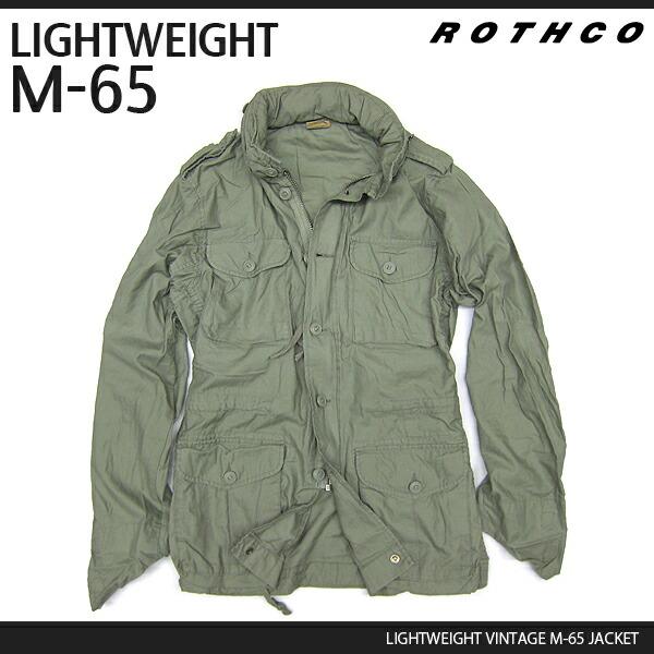 auc-elephantwalk | Rakuten Global Market: ROTHCO lightweight