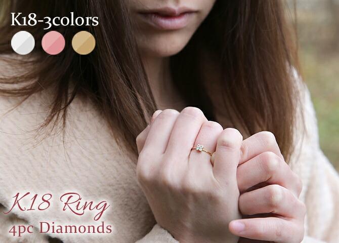 ダイヤモンド リング 重ね付け K18ゴールド K18ピンクゴールド K18イエローゴールド K18ホワイトゴールド K18WG K18PG K18YG