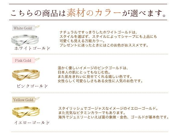 素材のカラーが選べます。