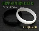 Germanium Bracelet (12 mm) type silicone sport bracelet, germanium, titanium, discount spr02P05Apr13KY