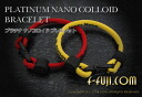 -ゲルマチタンプラチナナノ colloid bracelets, sport bracelet, germanium, titanium spr02P05Apr13