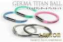 ゲルマチタン ball bracelet more than 2 points in germanium, titanium, tourmaline, a stylish germanium bracelet & discounted KY