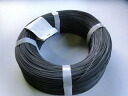 UL wire UL3266 AWG26 * is at 1 m units sold
