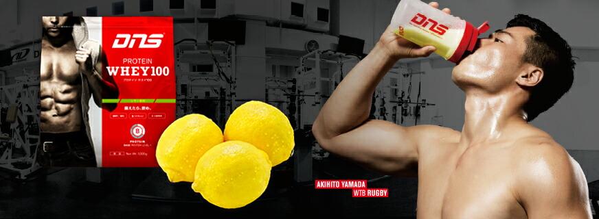 レモン風味