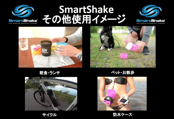 Smart Shake10