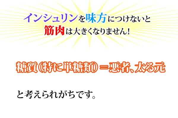 雷神黒糖 1kg_3