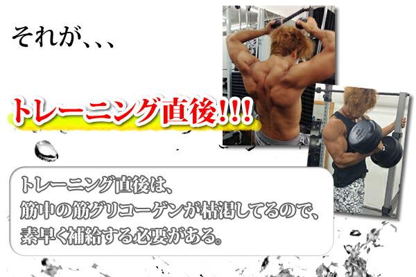 雷神黒糖 1kg_5