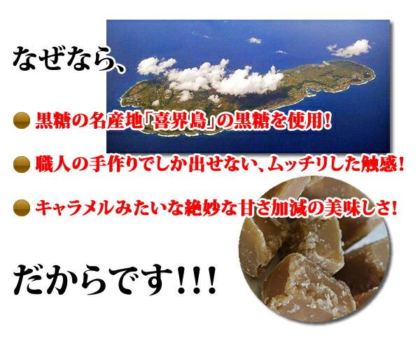 雷神黒糖 1kg_10