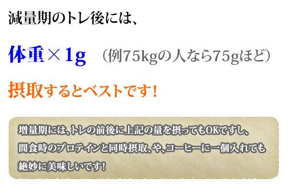 雷神黒糖 1kg_11