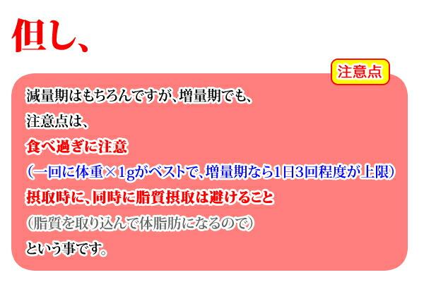 雷神黒糖 1kg_12