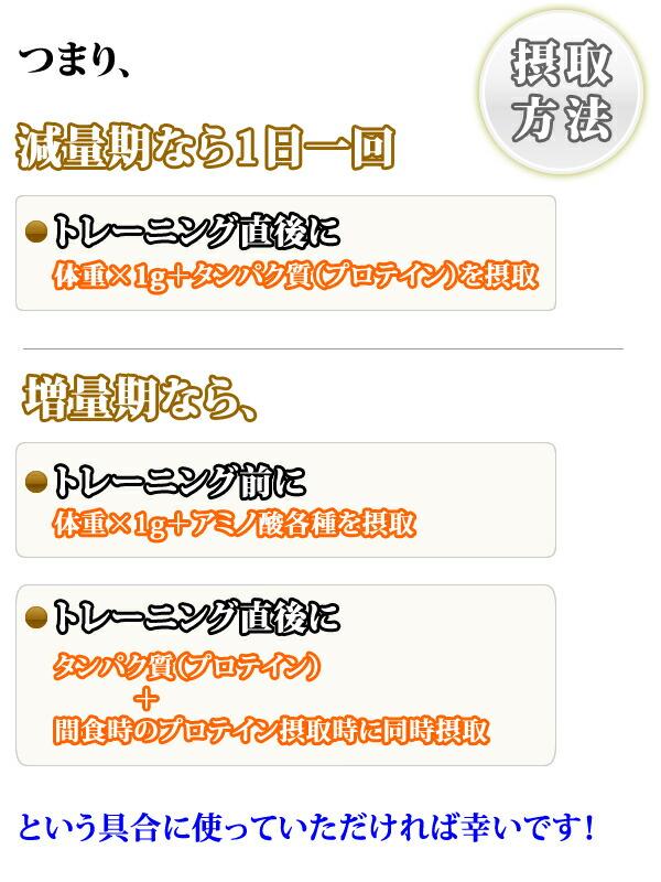 雷神黒糖 1kg_13