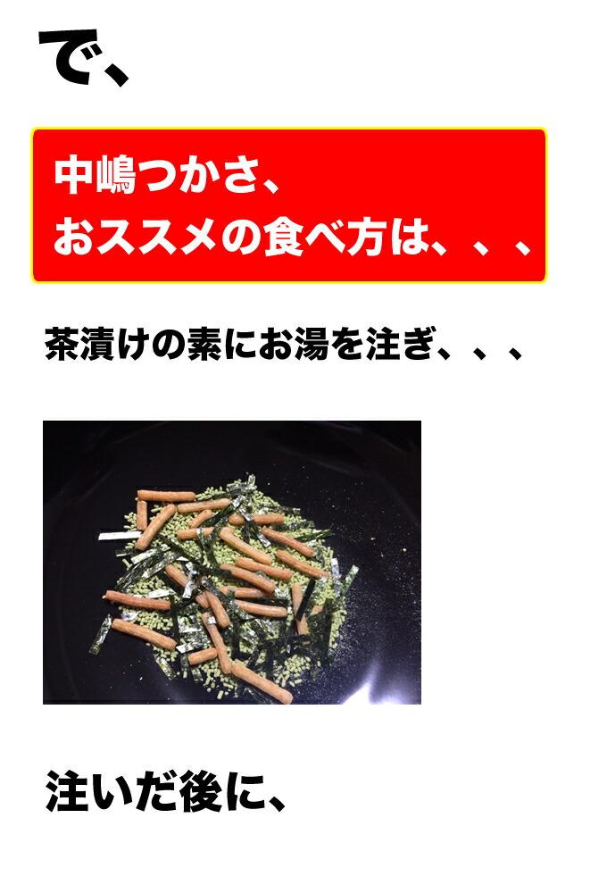 クリスピープロテイン追記4