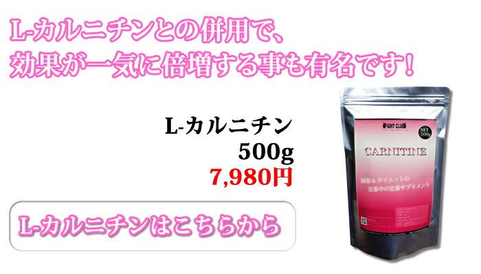 αリポ酸-6