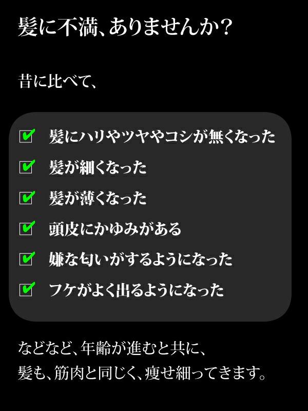 雷神シャンプー2